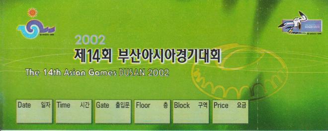 後藤健生の「蹴球放浪記」連載第42回「韓国釜山グルメツアー」の巻の画像001