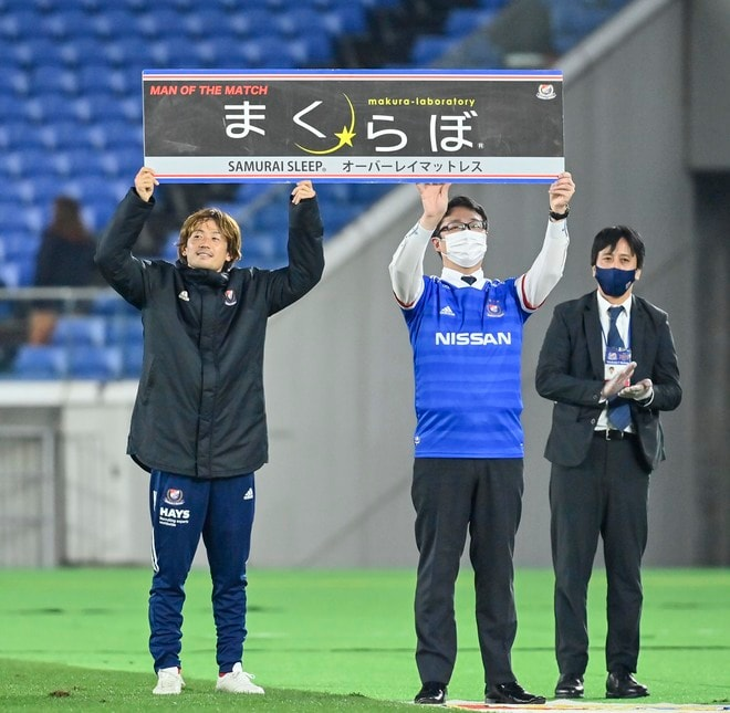 """横浜M、ホーム有終の美!「浦和レッズを6発粉砕」で見せた""""王者の佇まい""""の画像038"""