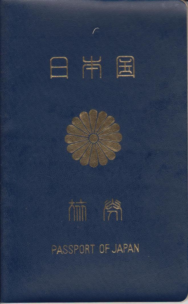 後藤健生の「蹴球放浪記」連載第43回「初めての海外、初めての海外サッカー観戦」の巻の画像001