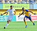 17戦未勝利の仙台「満身創痍の選手の匂い」と「バス囲み」の画像040