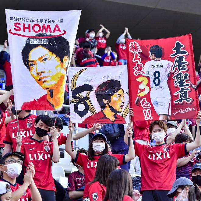 鹿島、横浜FMに大勝!(2)4連勝の相馬アントラーズ「ザーゴ鹿島と違うもの」の画像027