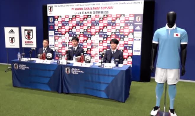 【サッカー日本代表】森保一監督「U-24代表発表」でにじんだ「OA決断」のつらさの画像001