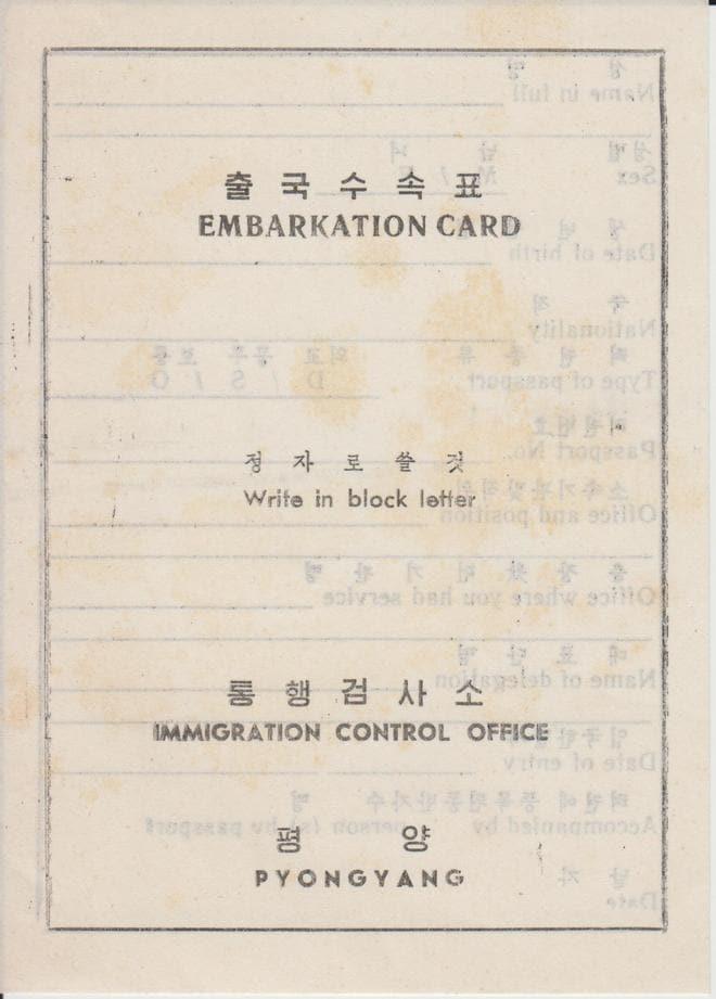 後藤健生の「蹴球放浪記」連載第33回「やっぱり盗聴してたんだ!」の巻の画像001
